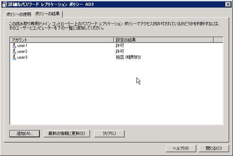 AD_000392