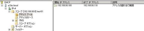 ad_000225