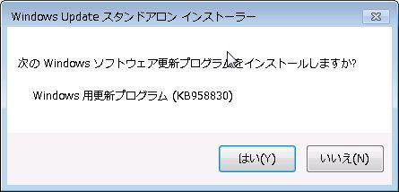 AD_000382