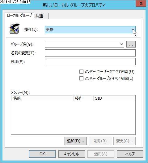 flex_000875