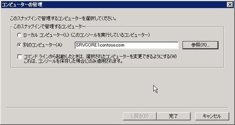 AD_000369