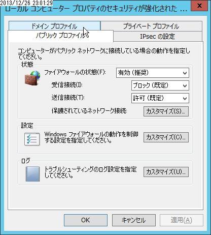 flex_000689