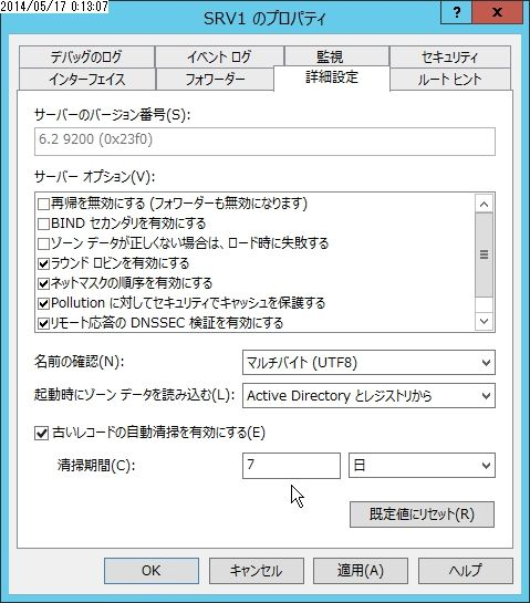 flex_001216