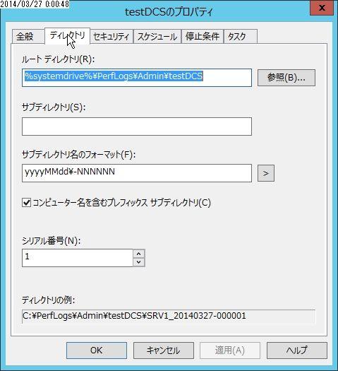 flex_001115