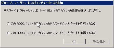AD_000387