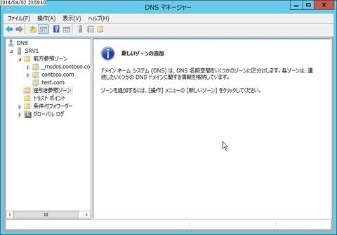 flex_001135