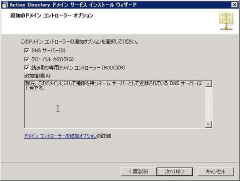 AD_000384