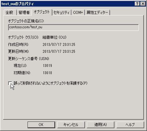 AD_000174