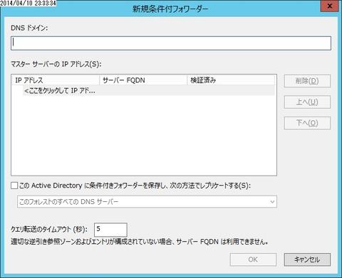 flex_001159