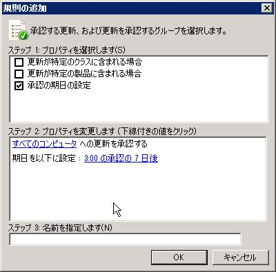 DHCP_000283