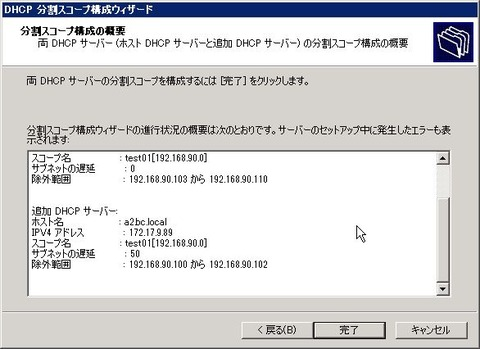 ad_000233