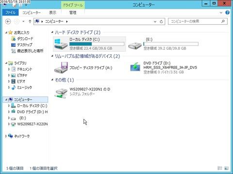 flex_001014
