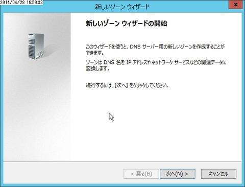 flex_001199