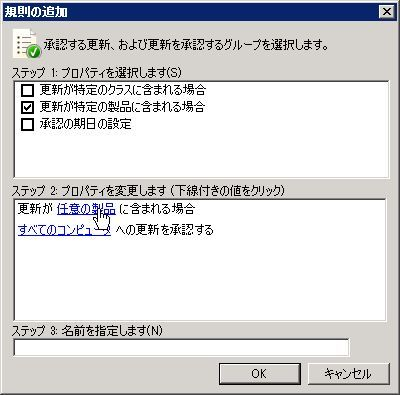 DHCP_000281