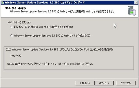 DHCP_000253