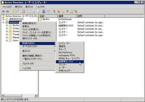 AD_000163