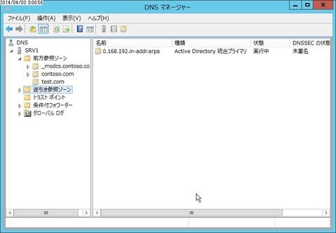 flex_001144