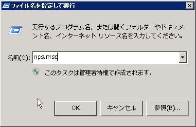 nap_000301