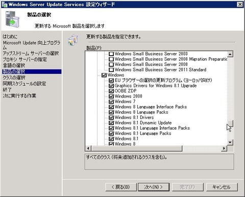 DHCP_000266