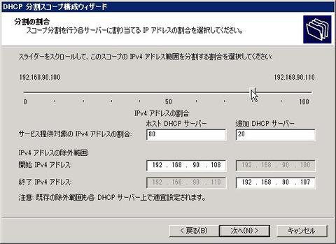 ad_000230