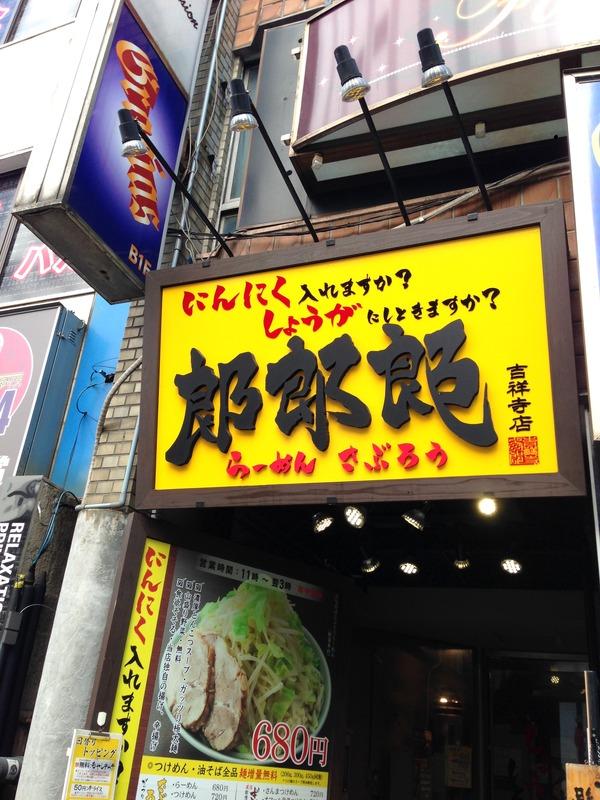 写真 2014-09-21 13 49 02