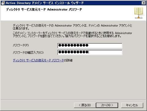 AD_000139