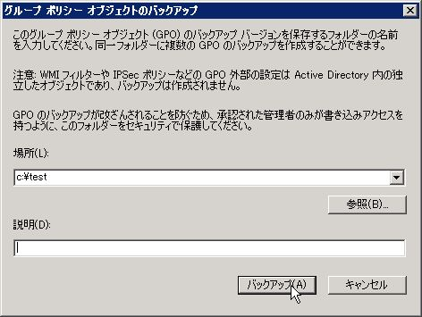 AD_000243