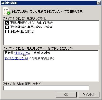 DHCP_000279