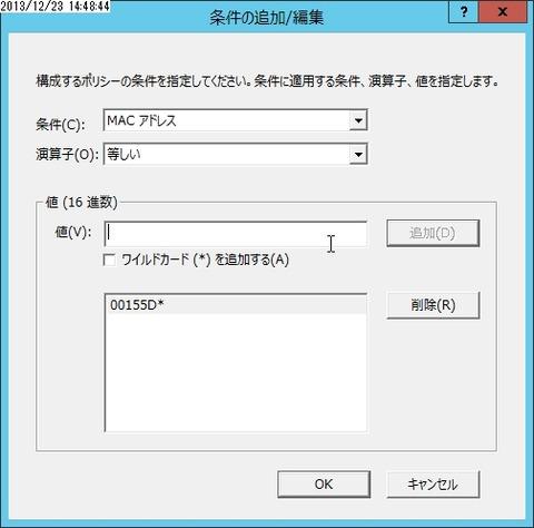 flex_000667