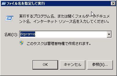 AD_000397