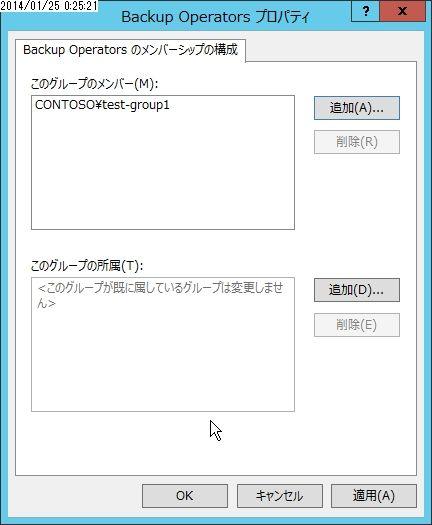 flex_000870