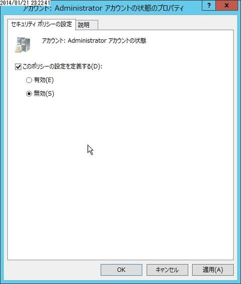 flex_000841