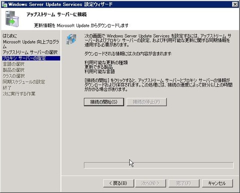 DHCP_000261