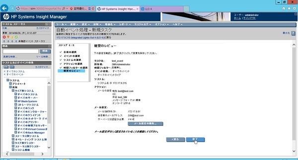 SIM_066