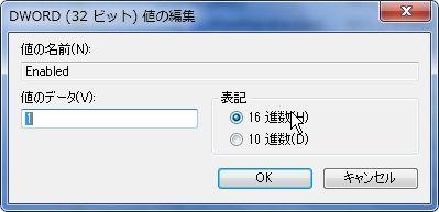 flex_000530