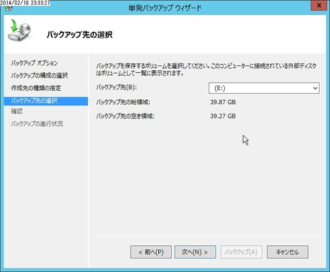 flex_001020