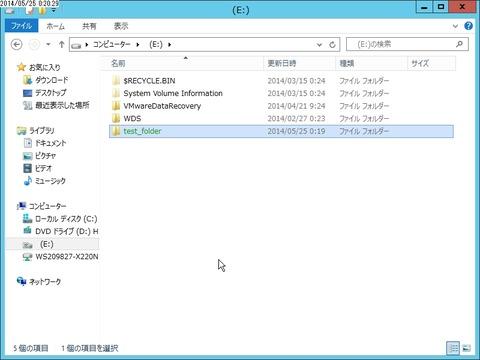 flex_001251