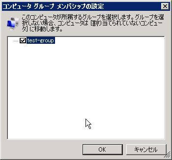 DHCP_000289