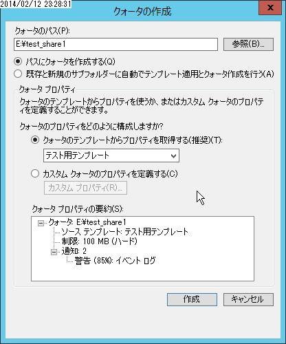 flex_001002