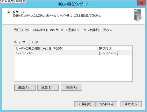 flex_001195