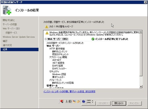 DHCP_000256
