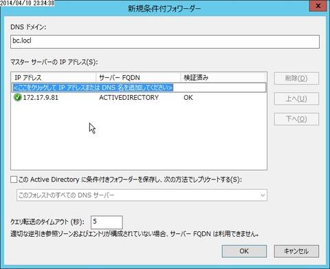 flex_001160