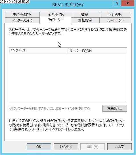 flex_001155