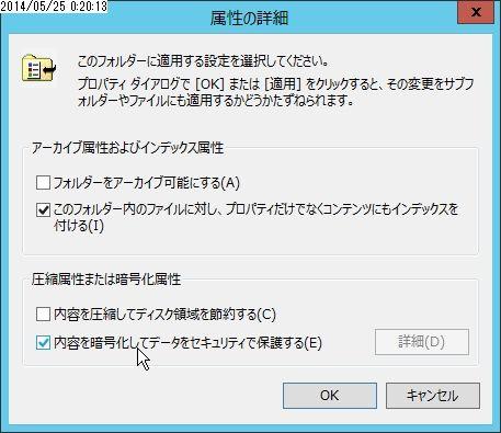 flex_001250