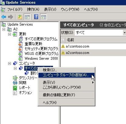 DHCP_000286
