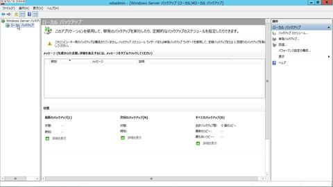 flex_001013