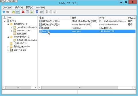 flex_001149