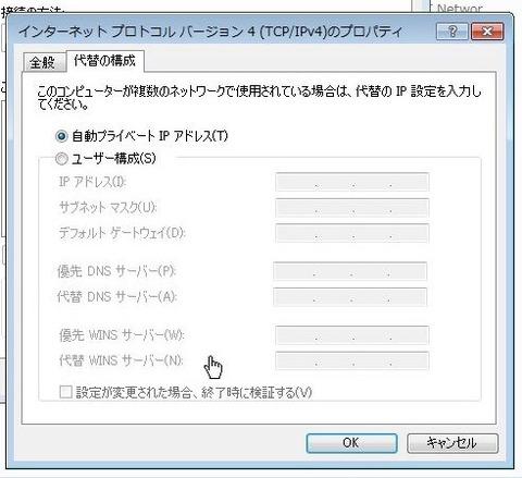 ad_000221