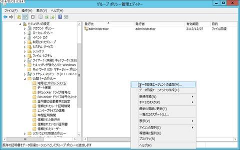 flex_001257