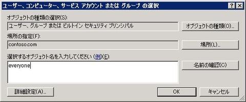 AD_000234